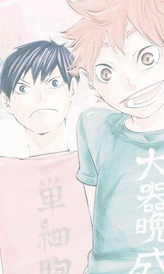 Kageyama & Hinata | Haikyuu!! | #Anime