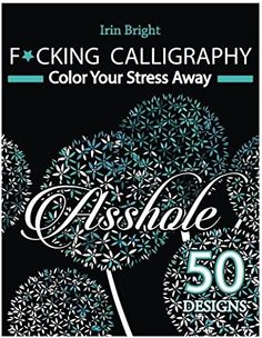 Swear Word Coloring Book Stress Relieving Patterns For Adult Relaxation Uniquegifts Funnygifts Oddgifts