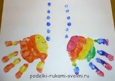 Детские поделки. Что можно сделать из отпечатков рук (4)