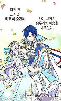 The Last Empress Manhwa - Info Korea 4 You