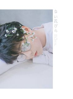 Read Lee Erik from the story Si estuvieras en BTS (boy version) by insomnio_cronico (. suga, jin, b. Style Ulzzang, Korean Ulzzang, Ulzzang Boy, Boys Korean, Cute Korean, Asian Boys, Beautiful Boys, Pretty Boys, Cute Boys