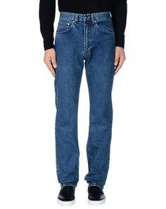 Prezzi e Sconti: #Boss black pantaloni jeans uomo Blu  ad Euro 81.00 in #Boss black #Uomo jeans pantaloni jeans