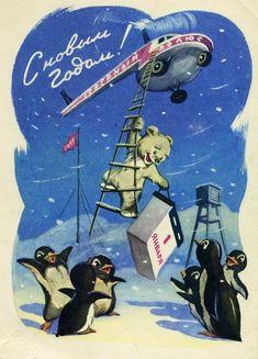 Happy New Year Vintage Soviet Postcard. Christmas Art, Christmas And New Year, Vintage Christmas, New Year Postcard, New Year Card, Vintage Cards, Vintage Postcards, Happy New Year, Penguins