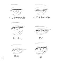 I like the white eyelashes - amazing - Eyelash Shop Reference Manga, Art Reference Poses, Drawing Reference, Anime Drawings Sketches, Anime Sketch, Cartoon Drawings, Manga Eyes, Anime Eyes, Manga Anime
