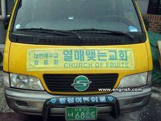 It's not funny. just unusual. This School Bus in Seoul, S. Funny Translations, Samuel Goldwyn, Lost In Translation, Funny Signs, Transportation, Funny Pictures, Lol, Humor, Words