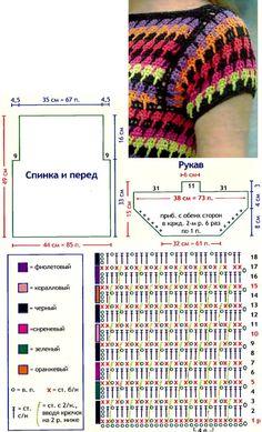 схема вязания кофточка крючком