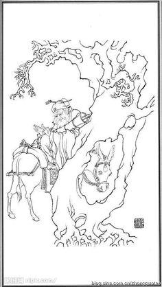 白描 神仙 张果老