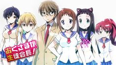 Watch Okusama ga Seitokaichou! Episodes