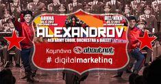 Η #aboutnet ανέλαβε το #digitalmarketing της παράστασης Alexandrov του θρυλικού μουσικού συνόλου του Κόκκινου Στρατού που διεξάγεται στην Αθήνα και στην Θεσσαλονίκη στις 4 και 5 Δεκεμβρίου.