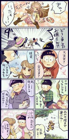 Osomatsu-san when u see pretty girl! Anime Love, Anime Guys, Osomatsu San Doujinshi, Japanese Cartoon, Ichimatsu, Anime Japan, Touken Ranbu, South Park, Naive