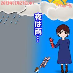 きょう(27日)の天気は「晴れ→曇り→夜は雨」。天気は下り坂です。次第に南寄りの風が強まり、夕方頃には中央アや南アで雪や雨が降り出し、夜は伊那平でも雨が降りそう。日中の最高気温はきのうより2度ほど低めで、伊那市で10度くらいの予想。