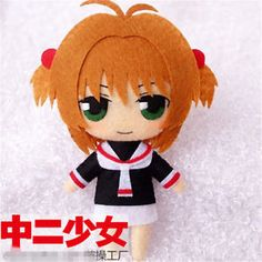 Card-Captor-Sakura-KINOMOTO-SAKURA-Doll-Key-Ring-Key-Chain-DIY-Material-Pack