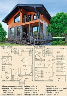идеи для дома- - - идеи для дома- - You are in the right place about ireland landscaping Here we offer you the most beautiful pictures about the privacy landscaping you are looking for. When you examine the идеи для дома- - Sims House Plans, House Layout Plans, Dream House Plans, Modern House Plans, Small House Plans, House Layouts, Modern House Design, House Floor Plans, Architectural Design House Plans