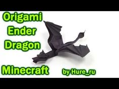 Origami dragon Ender Minecraft by Hare_ru - Yakomoga Origami tutorial Origami And Kirigami, Oragami, Origami Tutorial, Origami Game, Paper Aircraft, Game Of Thrones Dragons, Origami Videos, Egg Carton Crafts, Minecraft Art