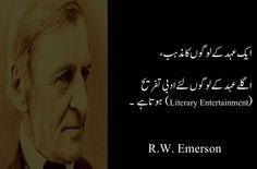 RW Emerson on religion and literary entertainment. #Urdu #Pakistan #Atheism #ٰIslam #Allah #Muhammad #Muslims