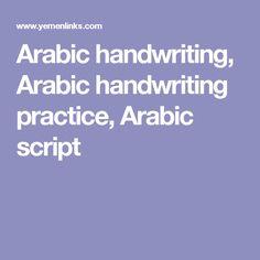Arabic handwriting, Arabic handwriting practice, Arabic script