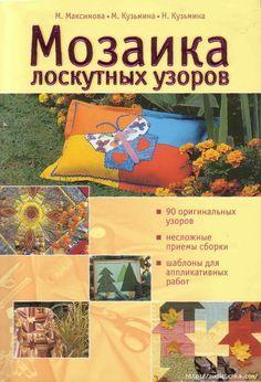 1-обложка (476x700, 305Kb)