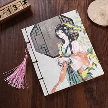 Chinese wind cover high-end notebook(China (Mainland))