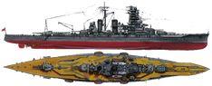 IJN Kirishima - Kongo class battle cruiser of the second World War. Sunk during the battle of Guadalcanal in 1942.