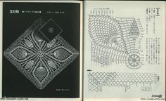 """""""Crochet lace"""". Japanese Journal of crochet .. Discussion on LiveInternet - Russian Service Online Diaries"""