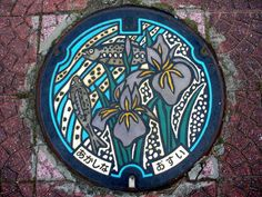 Beautiful Manhole Covers Conceal an Otherwise Ugly World -  #art #creative #design #japan