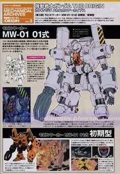Zeon's first Mobile Suit. Mobile Worker 01 test pilot by Ortega, Mash & Ramba Ral from Mobile Suit Gundam Origin II. Robot Series, Real Robots, Japanese Robot, Gundam Mobile Suit, Gundam Seed, Gundam Art, Robot Concept Art, Custom Gundam, Mecha Anime