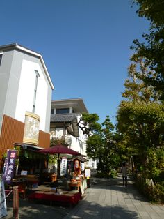 Kamakura Kanagawa Japan (Novembre)