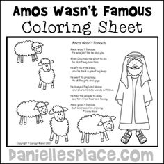 Amos Wasnt Famous Coloring Sheet With Poem