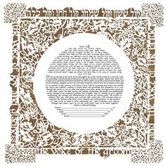 On this intricate papercut, the circular Ketubah text sits within a square of meandering grapevines. The vines are bordered by a verse from Jeremiah 25:10 in English and Hebrew traditionally sung at weddings. Four delicate cornices anchor the square papercut.
