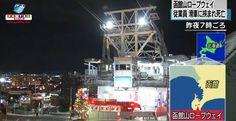 Trabalhador morreu em acidente no famoso teleférico de Hokkaido. Cerca de mil pessoas ficaram presas por cerca de 4 horas.