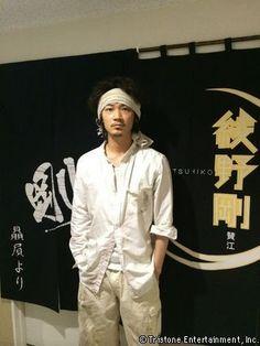 太陽2068初日|staff blog|綾野剛MOBILE Chef Jackets, Mens Fashion, Actors, Celebrities, Coat, People, Photography, Japanese, Style