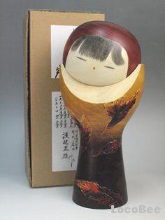 Japanese Sousaku Kokeshi Doll by Watanabe Masao / Donguri no Yad