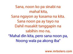 Tagalog love quotes for husband - tagalog liebeszitate für ehemann - citations d'amour tagalog pour mari - citas de amor tagalo para marido - tagalog love quotes sweets, taga Cute Love Quotes, Love Quotes For Her, Love Sayings, Words Of Wisdom Love, Sweet Love Words, Quotes For Your Boyfriend, Famous Love Quotes, Love Husband Quotes, Girlfriend Quotes