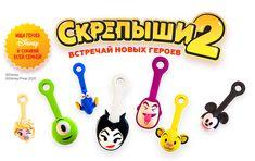 Magnit Russia: Disney Clips 2
