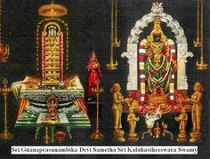 Before Sri Kannappa, there are references of Lord Rama's visit to Srikalahasthi in the Ramayana. Prior to Rama, Sri- Spider, Kala - Snake and Hasthi -Elephant worshipped Lord Brahmachaleswara Swamy and attained Mukthi, on behalf of their names,called as 'Srikalahastheeswara.' We see the five impressions at the head of the Srikalahastheeswaralingam representing al & Kannappa's offering, i.e. his right eye, at the centre of it.