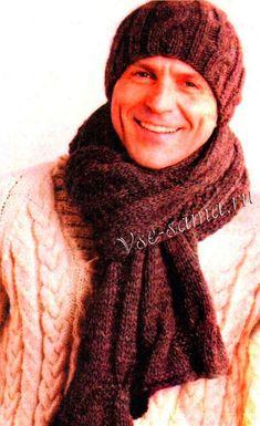Шапочка и шарф с фантазийным узором