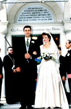 Crown Princess Margarita of Romania and Prince Radu - wedding 1996 Romanian Royal Family, Royal Families Of Europe, Diamond Tiara, Thing 1, First Daughter, Royal Weddings, Crown Jewels, Queen Victoria, Wedding Pictures
