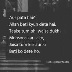 Khushnaseeb h wo log jinki betiyan hai Truth Quotes, Sad Quotes, Love Quotes, Muslim Quotes, Hindi Quotes, Qoutes, Islamic Inspirational Quotes, Islamic Quotes, Quotes About Haters