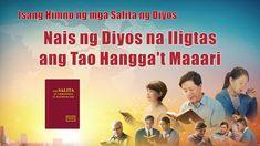 Isang Himno ng mga Salita ng Diyos | Nais ng Diyos na Iligtas ang Tao Ha...
