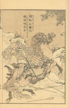 Hokusai Manga 222
