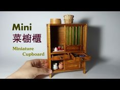 菜櫥_DIY迷你菜櫥_DIY Miniature Cupboard - YouTube