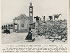 Old Greek, Greek Language, National Geographic, Ancient Artifacts, Ghost Towns, Cyprus, Old Pictures, Greece, Europe
