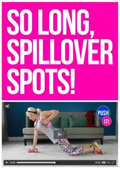 Tone up your trouble zones with this workout video!