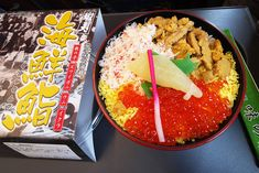Ekiben! Japanese Food on Japanese Trains and Beyond