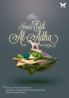 this poster are made as a tribute for the sacrifation to safe human bieng Eid Ul Adha Mubarak Greetings, Eid Al Adha Wishes, Images Eid Mubarak, Eid Images, Eid Adha Mubarak, Eid Mubarak Quotes, Happy Eid Al Adha, Eid Mubarak Greeting Cards, Eid Greetings