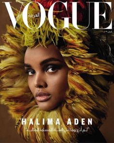 Vogue Arabia June by Greg Kadel. Vogue UK May by Craig McDean. Vogue Arabia April by Txema Yeste. Vogue Magazine Covers, Fashion Magazine Cover, Fashion Cover, Vogue Covers, Vogue Spain, Vogue Uk, Food Photography Tips, Fashion Photography, Ashley Graham Vogue