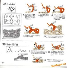 View album on Yandex. Crochet Symbols, Crochet Chart, Crochet Stitches, Knit Crochet, Crochet Patterns, Doilies, Crochet For Beginners, Knitting, Yandex Disk