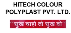 Get Optimum quality of  colour masterbathces  from well  known manufacturer and supplier.Hitech colour polyplast offered colour masterbatches in india  and customer can purchase these at affordable prices.For more information visit at Hitech Colour Polyplast.