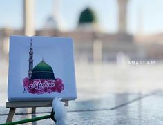 Masjid Haram, Al Masjid An Nabawi, Islam Beliefs, Islam Religion, Islamic Images, Islamic Pictures, Islamic Quotes, Medina Mosque, Mecca Kaaba