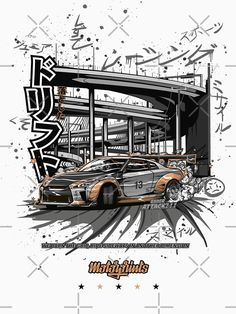 Tuner Cars, Jdm Cars, Cool Car Drawings, Jdm Stickers, Jdm Wallpaper, Car Backgrounds, Mobile Legend Wallpaper, Drifting Cars, Car Posters